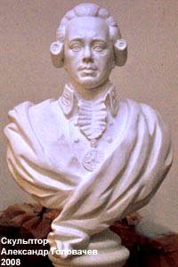 The bust of emperor paul i is a great work by the outstanding russian sculptor fedot shubin (1740-1805)