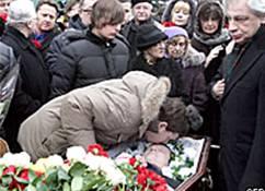 Демонстративное убийство в центре Москвы