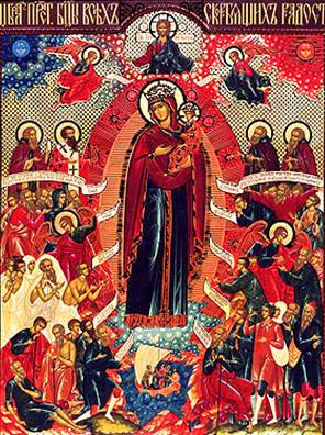 Центр паломничества к иконе «Неупиваемая Чаша» (почитается избавляющей от